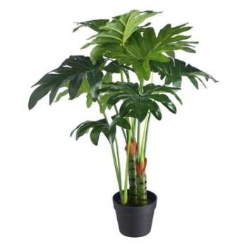 Artificial Philendron Potted Plant 75cm