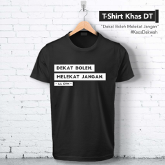 T-Shirt Khas DT 003 - TOKOAMAL.ASIA
